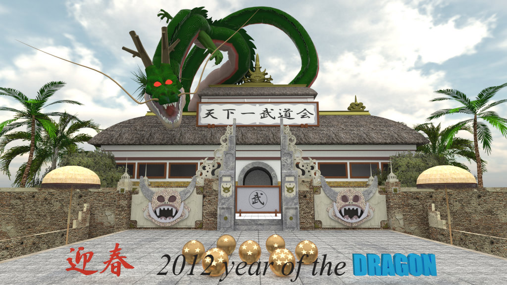 2012Dragon